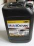 Масло моторное MOBIL (20 литров)