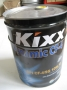 Масло моторное KIXX 10W30 (20 литров)