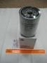 Фильтр топливный грубой очистки (сепаратор) NLR85 / NPR75 (до 20