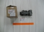 Кран тормозной (клапан подпедальный) ISUZU NQR90 =Оригинал= (898