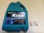 Масло моторное KIXX Dynamic (ДИЗЕЛЬ) 10W30 п/с 6л.