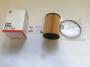 Фильтр топливный (тонкой очистки) HINO 500 (EF-1306) Sakura